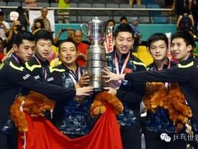 中国男女乒乓球队蝉联2016年吉隆坡世乒赛男女团冠军!